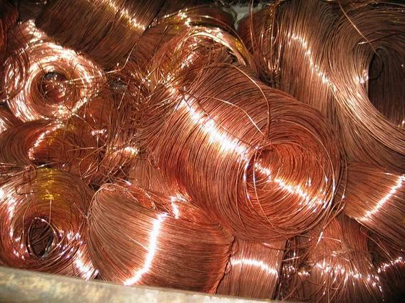 Сдать медь в москве дорого в Дубнево прием черного лома цена в Манихино