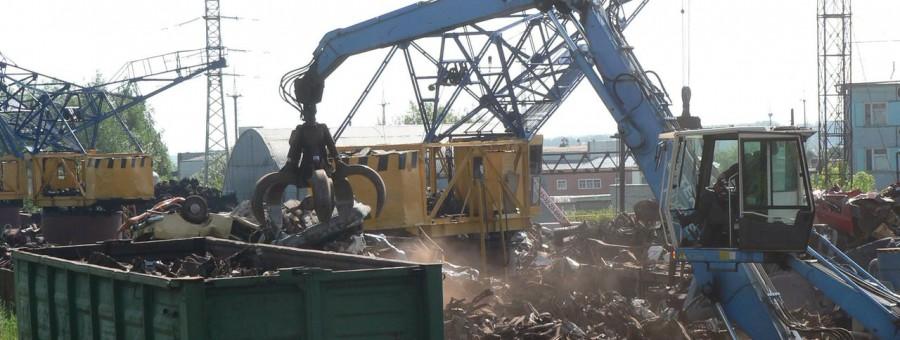 Пункт приема металлолома черноголовка прием лома черных металлов цена в Нижнее Хорошево